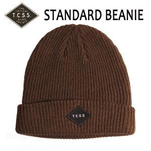 TCSS,ティーシーエスエス/17FA/ビーニー・ニット帽・ニットキャップ/STANDARD BEANIE・WSH1708/CHOCOLATE・ブラウン/フリーサイズ/ユニセックス|selfishsurf