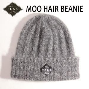 TCSS,ティーシーエスエス/17FA/ビーニー・ニット帽・ニットキャップ/MOO HAIR BEANIE・WBE1707/GREY MARLE・グレー/フリーサイズ/ユニセックス/モヘア|selfishsurf
