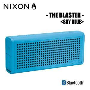 NIXON,ニクソン/ポータブルワイヤレススピーカー/THE BLASTER/NH028917-00/SKY BLUE,スカイブルー|selfishsurf