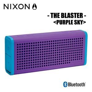 NIXON,ニクソン/ポータブルワイヤレススピーカー/THE BLASTER/NH0281490-00/PURPLE SKY,パープル×スカイブルー|selfishsurf