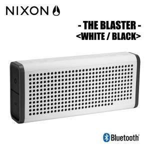 NIXON,ニクソン/ポータブルワイヤレススピーカー/THE BLASTER/NH028127-00/WHITE/BLACK,ホワイト×ブラック|selfishsurf