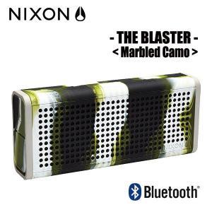 NIXON,ニクソン/ポータブルワイヤレススピーカー/THE BLASTER/NH0281727-00/MARBLED CAMO,マーブルカモ|selfishsurf