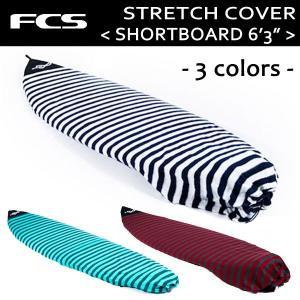 FCS,エフシーエス/ニットケース/STRETCH COVER 6'0