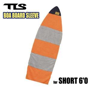 TOOLS,トゥールス/2014年Newカラー/BOA BOARD SLEEVE SHORT 6'0/ボアボードスリーブ/ショートボード用ボードケース/オレンジ/グレー|selfishsurf