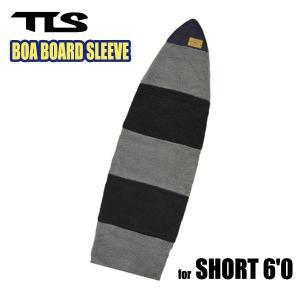 TOOLS,トゥールス/2014年Newカラー/BOA BOARD SLEEVE SHORT 6'0/ボアボードスリーブ/ショートボード用ボードケース/ブラック/グレー|selfishsurf