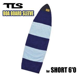TOOLS,トゥールス/2014年Newカラー/BOA BOARD SLEEVE SHORT 6'0/ボアボードスリーブ/ショートボード用ボードケース/ネイビー/ブルー|selfishsurf