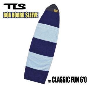 TOOLS,トゥールス/2014年Newカラー/BOA BOARD SLEEVE CLASSIC FUN 6'0/ボアボードスリーブ/クラシックファンボード用ボードケース/ネイビー/ブルー|selfishsurf