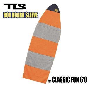 TOOLS,トゥールス/2014年Newカラー/BOA BOARD SLEEVE CLASSIC FUN 6'0/ボアボードスリーブ/クラシックファンボード用ボードケース/オレンジ/グレー|selfishsurf