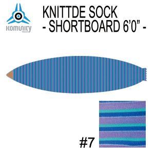 "KOMUNITY PROJECT,コミュニティー/2015年モデル/KNITTED SHORT BOARD SOCK,KNIT CASE,ニットケース/ショートボード6'0""/#7/パープル×ブルー|selfishsurf"