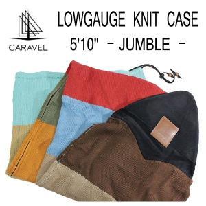 CARAVEL,カラベル/ニットケース・サーフボードケース/Lawgauge Knit Case/5'10