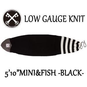 Fruition +,フリューションプラス/LOW GAUGE KNIT/ローゲージニットケース・サーフボードケース/5'10