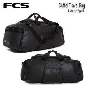 FCS,エフシーエス/トラベルパッグ/DUFFEL/TRAVEL BAG/LARGE・92L/BLACK・ブラック/サーフィン/ユニセックス/日本正規代理店品|selfishsurf