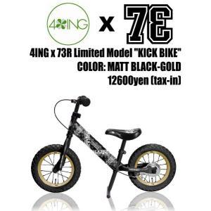 73R,SEVEN THREE-R,セブンスリーR/キッズ自転車・キックバイク/4ING x 73R Limited Model