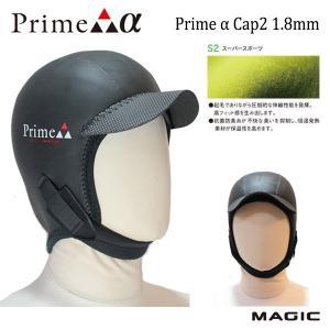 MAGIC,マジック/PRIME α・プライムアルファシリーズ/PRIME α1.8mm CAP2,1.8mmキャップ2/サーフィン/冬用/防寒対策|selfishsurf