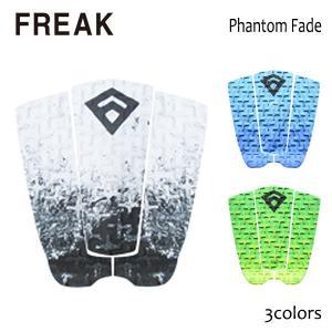 FREAK,フリーク/デッキパット,デッキパッチ/PHANTOM FADE、ファントム フェード モデル/6カラーからお選びください|selfishsurf
