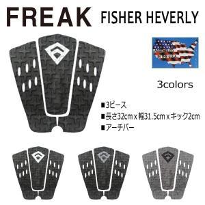FREAK,フリーク/デッキパット,デッキパッチ/2018年NEWモデル/Fisher Heverly/MADE IN USAモデル/3ピース/3カラーからお選びください/サーフィン/サーフボード用|selfishsurf