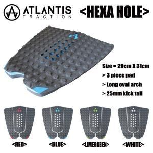 ATLANTIS TRACTION,アトランティス/デッキパット,デッキパッチ/HEXA HOLE,ヘキサホール/4カラーからお選びください|selfishsurf