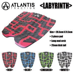 ATLANTIS TRACTION,アトランティス/デッキパット,デッキパッチ/LABYRINTH,ラビリンス/4カラーからお選びください|selfishsurf
