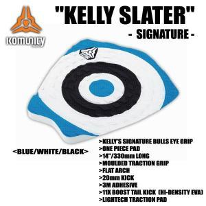 KOMUNITY PROJECT,コミュニティー プロジェクト/DECK PAD,TRACTION,デッキパット/KELLY SLATER SIGNATURE 1PIECE MODEL-360MM-/BLUE/WHITE/BLACK selfishsurf