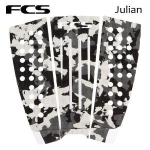 FCS,エフシーエス/デッキパット,デッキパッチ/21/JULIAN WILSON TRACTION/3ピース/BLACK CAMO/ATHLETE SERIES/日本正規代理店品/サーフィン|selfishsurf