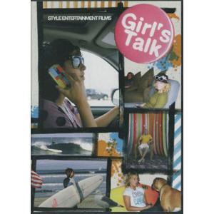 Girl's Talk / ガールズトーク|selfishsurf