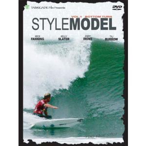 STYLE MODEL vol.1 BUTTOM TURN/スタイル・モデル Vol.1 ボトムターン|selfishsurf