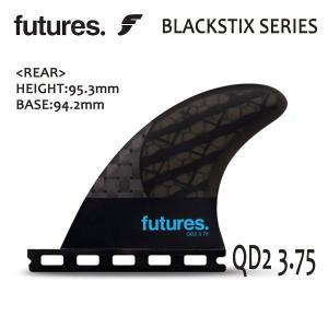 Future Fin,フューチャーフィン/4FIN・QUAD用リアフィン/BLACK STIX 3.0シリーズ/QD-2 3.75