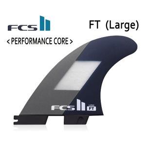 FCSII,FCS2,エフシーエスツー/ワンタッチ/トライフィン/JS(PC),ジェーエス パフォーマンスコア/JASON STEPHEN デザインフィン/Mサイズ/65-80kg/ブルー|selfishsurf