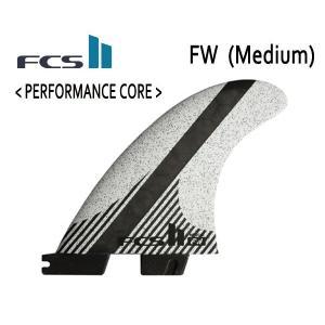 【P15倍】FCSII,FCS2,エフシーエスツー/ワンタッチ/トライフィン/FW(PCC), パフォーマンスコアカーボン/Firewier・ファイヤーワイヤー/Mサイズ/65-80kg|selfishsurf