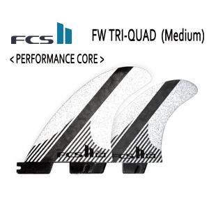 【P15倍】FCSII,FCS2,エフシーエスツー/ワンタッチ/5フィン/FW(PCC), パフォーマンスコアカーボン/Firewier・ファイヤーワイヤー/Mサイズ/65-80kg|selfishsurf