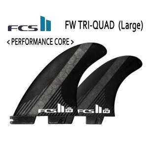 【P15倍】FCSII,FCS2,エフシーエスツー/ワンタッチ/5フィン/FW(PCC), パフォーマンスコアカーボン/Firewier・ファイヤーワイヤー/Lサイズ/65-80kg|selfishsurf