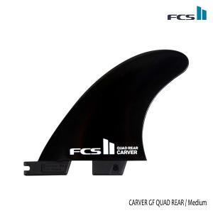 FCSII,FCS2/ワンタッチ/4FIN・QUAD用リアフィン/CARVER GLASS FLEX,カーバーグラスフレックス/Mサイズ/65-80kg/BLACK/日本正規代理店品/サーフィン/21|selfishsurf