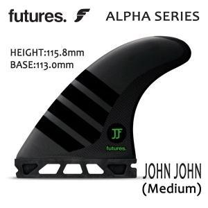 Futures. Fin,フューチャーフィン/FIN,トライフィン/ALPHAシリーズ/ALPHA JJF-2/ジョンジョン・フローレンス/CARBON/GREEN/Mサイズ/65-88kg/サーフィン|selfishsurf