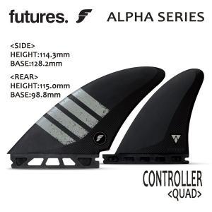 Futures. Fin,フューチャーフィン/FIN,QUAD/4フィン/ALPHAシリーズ/ALPHA CONTROLLER/CARBON/GREY/サーフィン/サーフボード/日本正規代理店品|selfishsurf