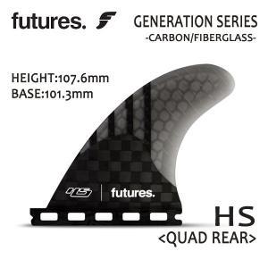 Future Fin,フューチャーフィン/4FIN・QUAD用リアフィン/GENERATION SERIES/RTM HEX V2 HS 4.20/Hayden Shapes/SMOKE/Lサイズ|selfishsurf