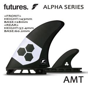 Futures. Fin,フューチャーフィン/FIN,ツインスタビライザー/ALPHAシリーズ/ALPHA AMT/アル・メリックデザイン/CARBON/WHITE/サーフィン/日本正規代理店品|selfishsurf