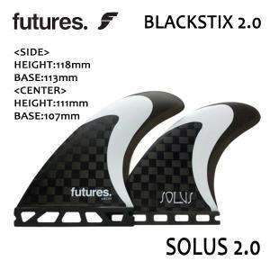 FuturesFin,フューチャーフィン/FIN,トライフィン/BLACK STIX 2.0シリーズ/BLACK STIX 2.0/SOLUS 2.0/SMOKE/WHITE/Mサイズ/サーフィン/日本正規代理店品|selfishsurf