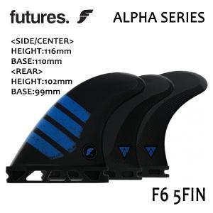 FuturesFin,フューチャーフィン/トライ&クワッドフィン/ALPHAシリーズ/ALPHA F6 5FIN/CARBON/CARBON/BLUE/サーフィン/ショートボード/日本正規代理店品|selfishsurf