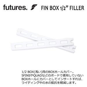 FuturesFin,フューチャーフィン/フィンボックス用アタッチメント/FIN BOX 1/2 FILLER/ホワイト/日本正規代理店品|selfishsurf