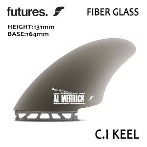 FuturesFin,フューチャーフィン/FIN,キールフィン/FIBER GLASS C.I TWIN KEEL/サーフィン/ツイン/モダンキール/オルタナティブ/日本正規代理店品|selfishsurf
