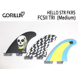 GORILLA FIN/FCSII,FCS2,エフシーエスツータイプ/ワンタッチ/トライフィン/HELLO STR FKRS TRI FIN SET/Mサイズ/65-80kg|selfishsurf