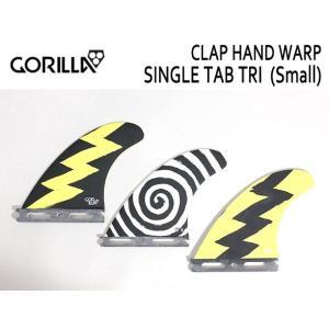GORILLA FIN/SINGLE TAB・FUTURE,フューチャータイプ/トライフィン/CLAP HAND WARP TRI FIN SET/Sサイズ/55-70kg|selfishsurf