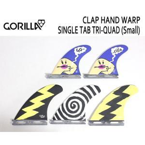 GORILLA FIN/SINGLE TAB・FUTURE,フューチャータイプ/TRI-QUAD,5FINトライ&クワッドフィン/CLAP HAND WARP TRI-QUAD FIN SET/Sサイズ/55-70kg|selfishsurf