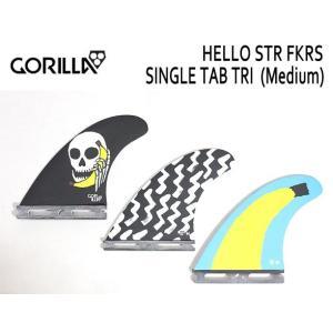 GORILLA FIN/SINGLE TAB・FUTURE,フューチャータイプ/トライフィン/HELLO STR FKRS TRI FIN SET/Mサイズ/65-80kg|selfishsurf
