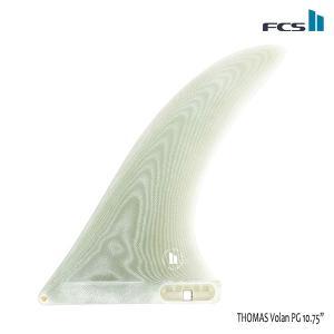 【P15倍】FCS2,エフシーエス2/ロングボード・ボックスフィン/シングルフィン/THOMAS Volan 10.75