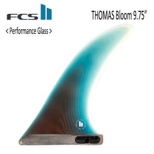 【P15倍】FCS2,エフシーエス2/ロングボード・ボックスフィン/シングルフィン/THOMAS Bloom 9.75