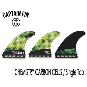 CAPTAIN FIN・キャプテンフィン/トライフィン/Chemistry Carbon Cells SINGLE TAB/FUTURES・フューチャータイプ/CFF2111602/GRN・グリーン/Mサイズ/65-85kg|selfishsurf