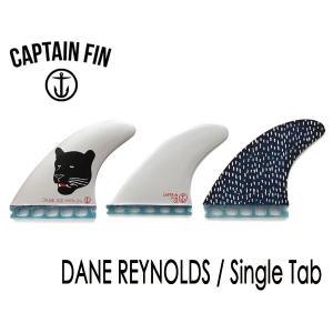 CAPTAIN FIN・キャプテンフィン/TRI FIN・トライフィン/Dane Reynolds SINGLE TAB/FUTURES・フューチャータイプ/CFF2111607-9/S・M・Lサイズ|selfishsurf