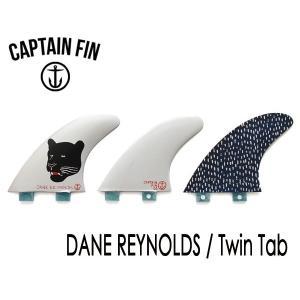 CAPTAIN FIN・キャプテンフィン/TRI FIN・トライフィン/Dane Reynolds TWIN TAB/FCS・エフシーエスタイプ/CFF3111607-9/GRN・グリーン/S・M・Lサイズ|selfishsurf