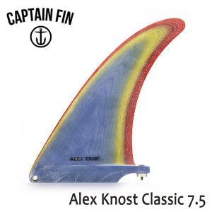 CAPTAIN FIN・キャプテンフィン/ミッドレングス・ロングボード・ボックス用フィン/ALEX KNOST CLASSIC 7.5・CFF0541600/7.5